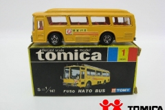 TOMICA Black Box