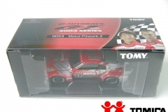 Tomica Limited